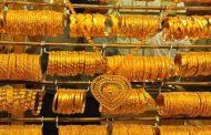 ارتفاع أسعار الذهب بداية تعاملات اليوم