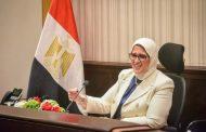 وزيرة الصحة: فحص مليوني طفل ضمن مبادرة رئيس الجمهورية للاكتشاف المبكر