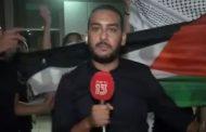 مهاجمة أهالى النصرة على مراسل إسرائيلي أمام مقر محاكمة الأسرى الفلسطينيين  