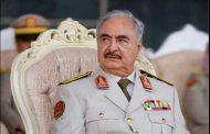 مع حلول الإنتخابات الليبية.. هل يترشح حفتر للرئاسة بعد تعليق مهامه العسكرية؟