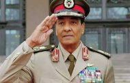 رئيس حزب الريادة يتقدم بخالص العزاء للشعب المصرى فى وفاة المشير طنطاوى