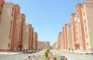الجيش المصري يتكلف ببناء مليون وحدة سكنية لاستيعاب الزيادة المتوقعة فى 2052