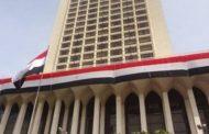 وزارة الخارجية المصرية تصدر بيان عاجل بشأن استهداف موكب محافظ عدن