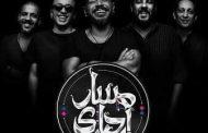 أول مشاركة فنية لفرقة مصرية.. مسار اجباري ضمن فعاليات «إكسبو 2020»