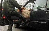 ضبط ثلاثة أشخاص متهمين بالسطو على مواطن وسرقة 2.5 مليون جنيه